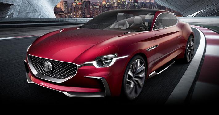 Çinin SAIC şirkətinin MG markası Şanxay şəhərində E-Motion elektrik kupesinin konseptini təqdim etdi. Firma dördyerli prototipin əsasında 2020-ci ilədək seriya avtomobili buraxmağı planlaşdırır.